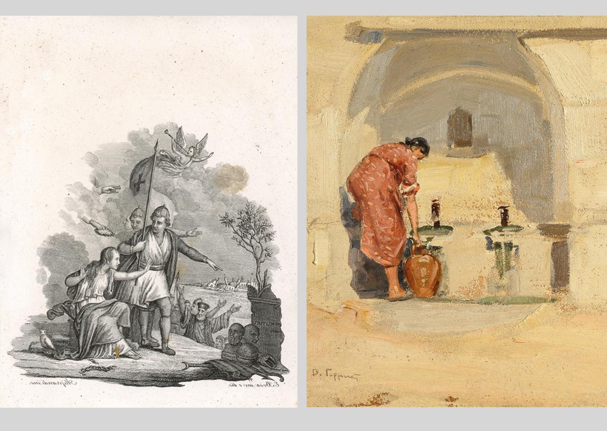 Σπάνια βιβλία, Χειρόγραφα, Έγγραφα & Χαρακτικά - Νεοελληνική ζωγραφική