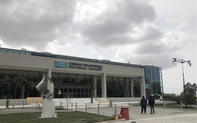 Η ανακαινισμένη Εθνική Πινακοθήκη ανοίγει τις πύλες της