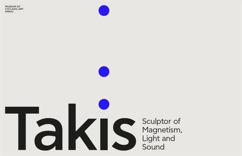 Μουσείο Κυκλαδικής Τέχνης - Ένα site γνωριμίας με τον Takis