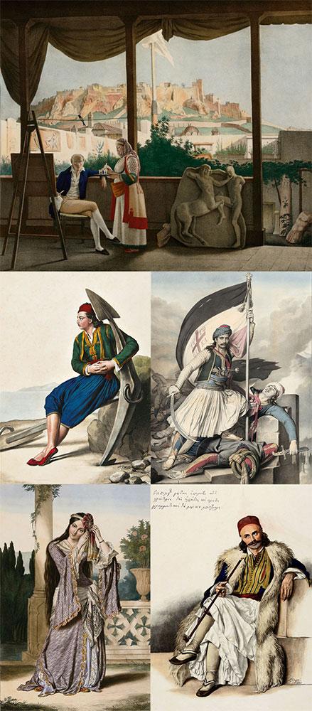 Voyage à Athènes et à Constantinople