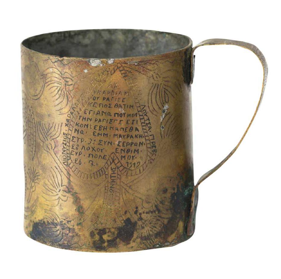 Κύπελλο με δρακοκτόνο άγγελο (1919)