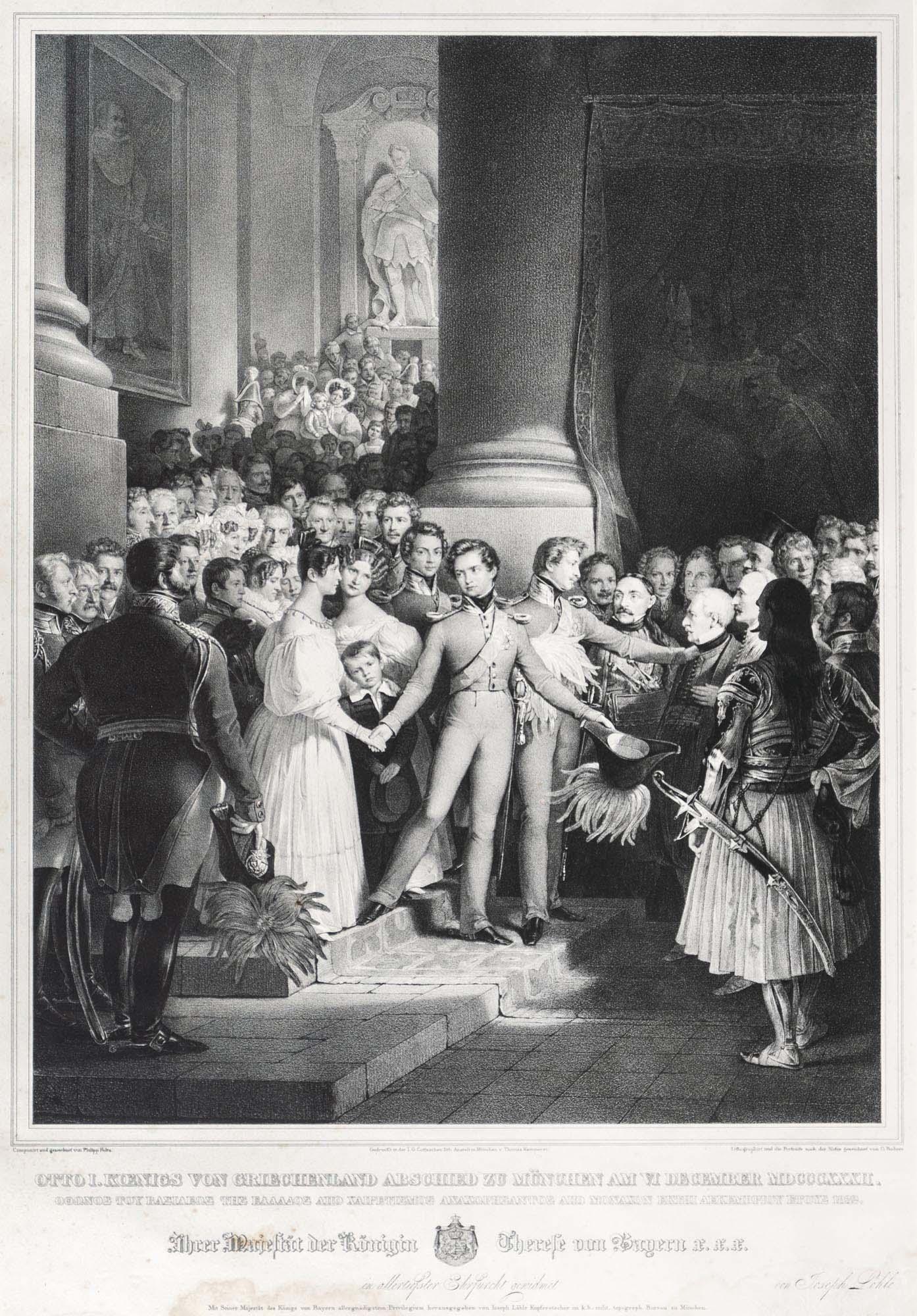 Pilipp Foltz (1805-1877) και Gottlieb Bodmer (1804-1837)