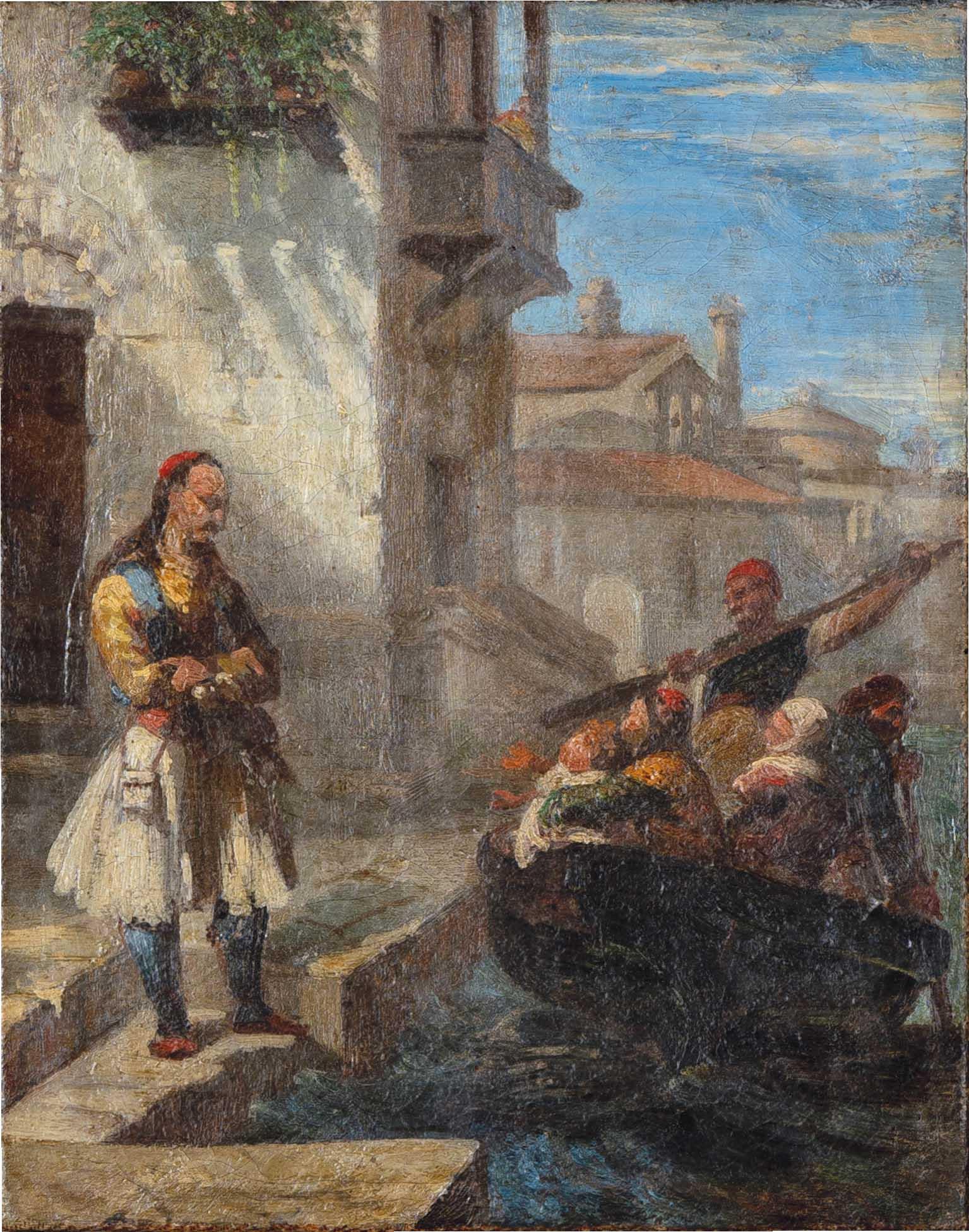 Γεώργιος Μηνιάτης