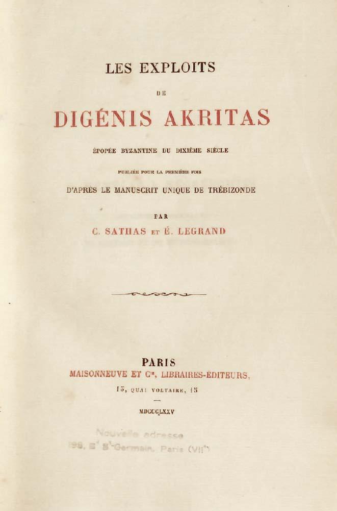 ΣΑΘΑΣ, Κ. Ν., καί Émile LEGRAND.