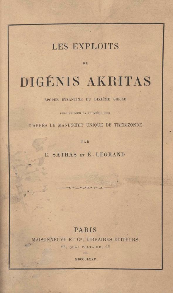 ΣΑΘΑΣ,Κ.Ν.,και Émile LEGRAND.